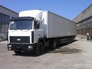 Перевозка груза,  международные перевозки грузов в комплексе
